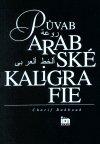 Charif Bahbouh: Půvab arabské kaligrafie